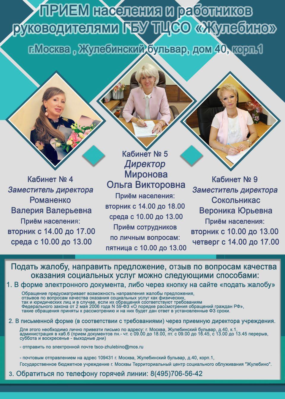 Получить личную медицинскую книжку в Москве Выхино-Жулебино
